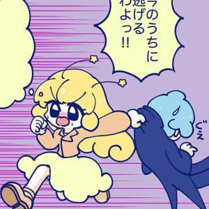 58「キャンパスライフwithねこちゃん?」