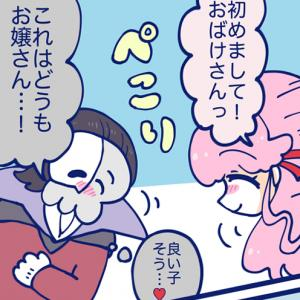 66「すぽーつまん♡しっぷ」
