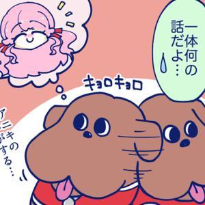 71「らむねちゃんのキス大争奪戦」