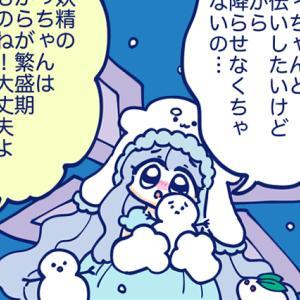 83「すむ〜爺(じい)」