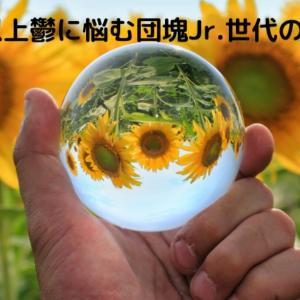 【303回】自殺と保険