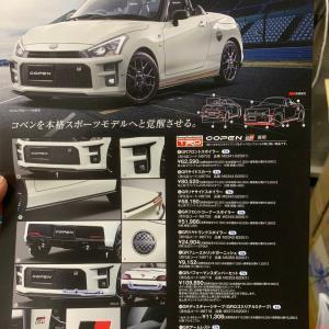【悲報】トヨタ社長、また変な車をゴリ押し