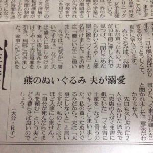 【福島】台風19号で浸水、妻の目の前で夫が「世話になったな」と言い残し泥水に沈む