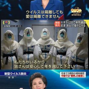 【悲報】中国中央テレビ、逝く