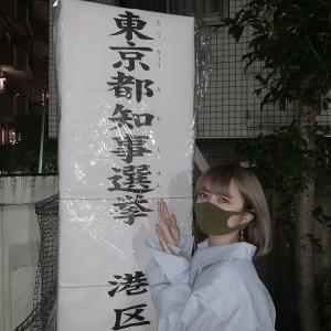 【画像】椎木里佳さん、都知事選の投票完了 今回も港区在住アピールを忘れない