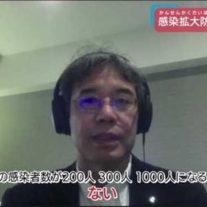 【訃報】吉村大阪府知事、化けの皮が剥がれる