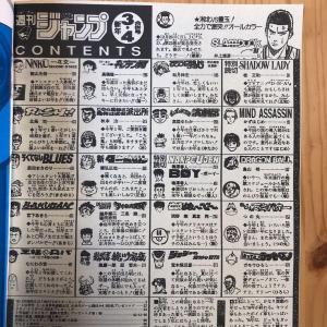 1990年代の日本の雰囲気wywywy
