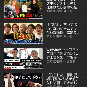 【悲報】Youtuber手越祐也さん、終わる