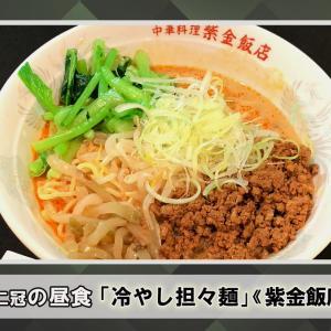 【悲報】藤井聡太、昼飯の値段を非公開にしてしまう