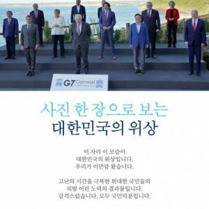 【悲報】 韓国「今こそ日韓を海底トンネルでつなげるべき」