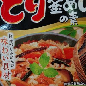 コストコ米粉のスイスロール