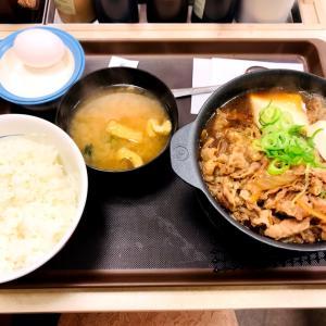 10/17(木)の晩ごはん/寒いの嫌いじゃー(´・_・`)