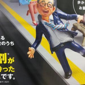 電車男(アルコール依存症)