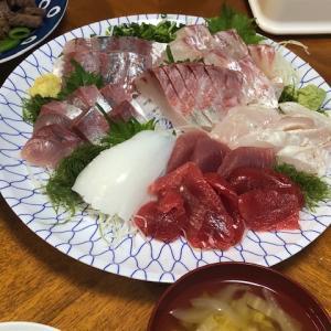 2020  熱海旅行 新鮮なお刺身〜最終日