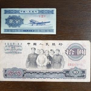 中国(人民元)の古いお札