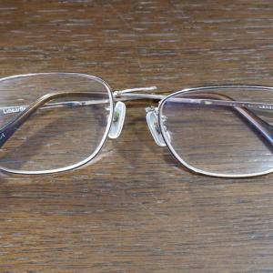 メガネが壊れた時の対応 遠近両用の場合は大変!!