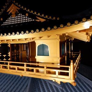 織田信長・戦国時代フリークにはたまらない 町田 泰巖歴史美術館