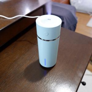 便利なグッズ 低価格卓上超音波加湿器の効果はあるの?!