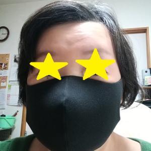 マスク来たけどね
