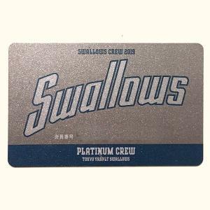 Swallows CREW 2020