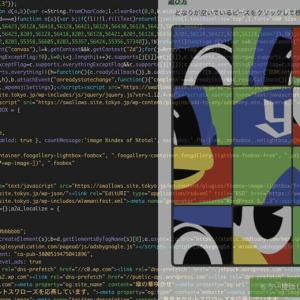 15パズル プログラマー的言い訳