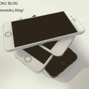 iPhone8で十分おじさん「iPhone8で十分だろ」