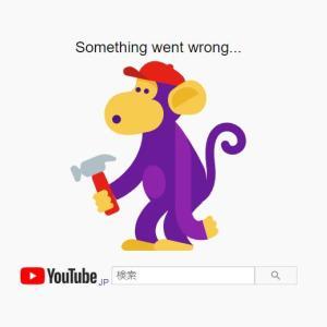 YouTube「スマン!、間違って動画全削除しちゃったわww」←これだけでYouTuberがみんな死ぬという事実www