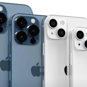 ワイ、iPhone 8からiPhone 13 Proに買い替えた結果wwwww