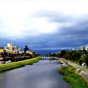 京都と縁結びパワースポット