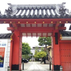 六道珍皇寺を参拝