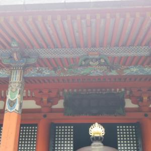 六波羅蜜寺を参拝