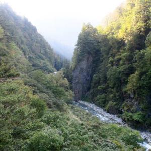 欅平からの散策~黒部峡谷