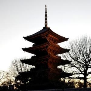 通りすがりの東寺