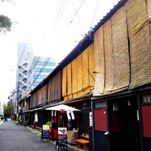 一之舟入と京都ホテルの歴史