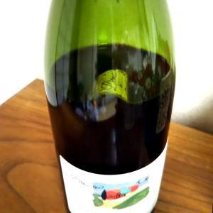 断捨離とワイン
