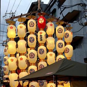 祇園祭り宵山と綾傘鉾町