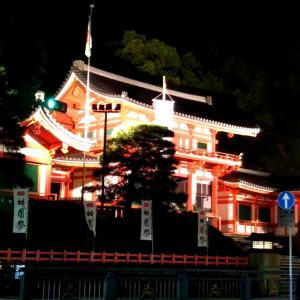 ドトールと八坂神社