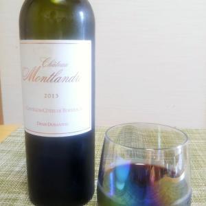 冷やして美味しいボルドーワイン~シャトーモンランドリー