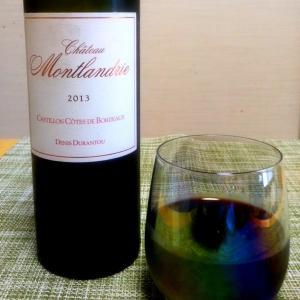 冷たい赤ワインと 祭りの日の晩ごはん