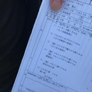 新型コロナで大阪の医師ふたり死亡