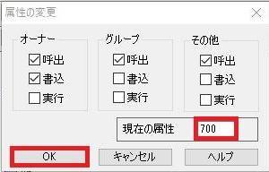 Movable Typeでブログを開設しよう(準備編)