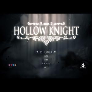 Hollow Knightを始めようとしてます、、、