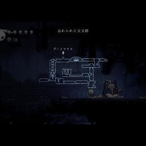Hollow Knight冒険日記 ⊹その5・買う物間違えた(説明見てなかった)⊹