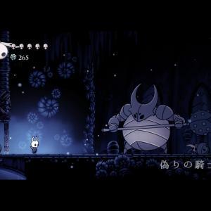Hollow Knight冒険日記 ⊹その8・偽りの騎士(ボス戦)⊹