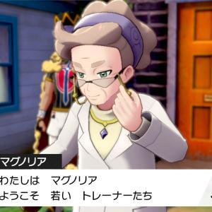 【ポケモン盾】のんびり冒険(●!o!●){その13 博士宅でポケモン勝負!)