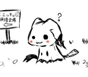 ミミッキュ(※雑落書き注意)