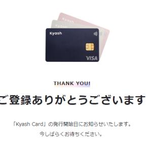Kyash Cardについて