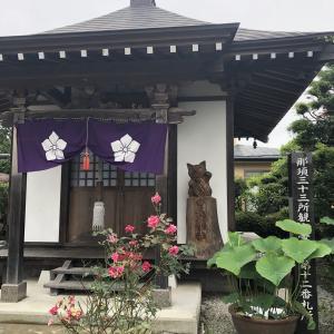 一石三鳥 猫の寺 那須 長楽寺