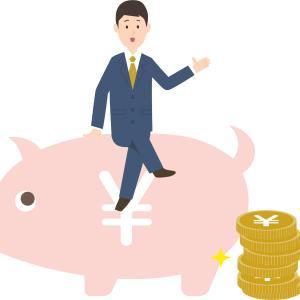 【少額投資家向け】単元未満株の手数料、気にしてる?SBIネオモバイル証券!