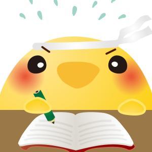 【トラリピとは】トラリピの真の目的をメモ用紙1枚で説明する【リスク管理】